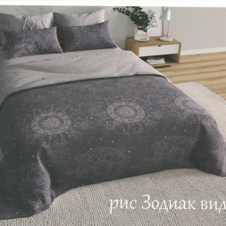КПБ «Прованс» Зодиак черничный